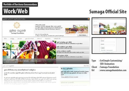 Sumaga Officlal Site by darshana4it