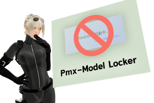 [MMD] Locking files? No: Corrupting them (pt. 2) by Riveda1972