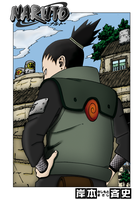 Shikamaru Color by spawn5m