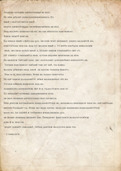 Stas' Journal (entry 1) by greg11922