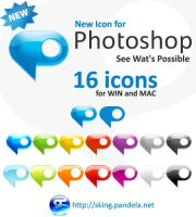 new logo for photoshop - ICONS by skingcito