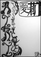 Airi: Calligraphy Commission by LyraAlluse