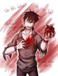 No Heart by Isi-Daddy