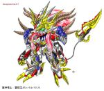 Mashin Dragon warrior Navy Wolf King Barbatos by lun616