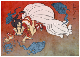 The Nine Tailed Fox by SwedishBattery