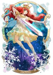 Child of Light by HiroUsuda