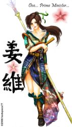 Jiang Wei Genderbend - colour by hedspace77
