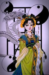 The Dragon Empress by TheAnemicWriter21