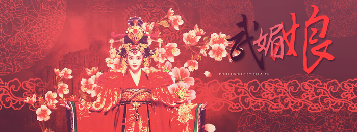 The Empress Of China by CuteYulin