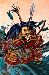 Samurai Battle by skidone