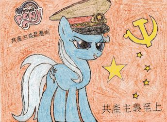 The Great and Soviet Trixie - Color by Soviet-Applejack