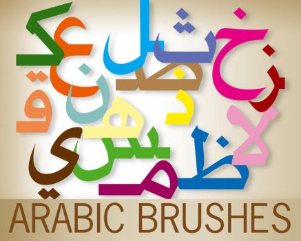 arabic brushes by kachakou