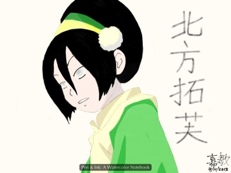 ATLA - Toph Beifong by Elements27