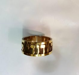 I'm My Beloved Gold Ring Judaica Hebrew Ring by Jewishjewelery
