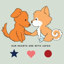 Hearts with Japan by archimer