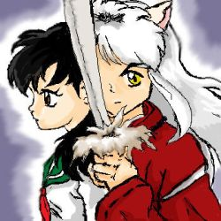 Inuyasha and Kagome by Aleka