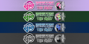 PFA Vault Image Headers by RBDash47