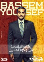 Dr.Bassem Youssef by mounir-designs