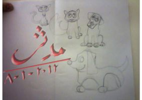 Logo Idea for NGO.... Sorry it''s a little blurry by kalabadi-hallaj