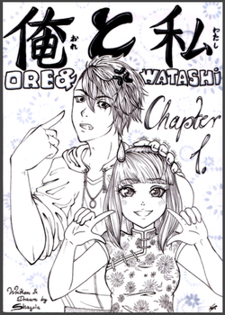 Ore To Watashi - Cover by Shayola