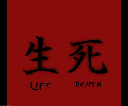 Life And Death by Mudface