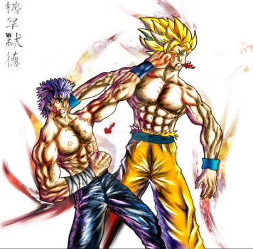kenshiro vs goku crossover by swordofdeath