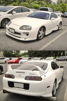 Supra in White by zynos958