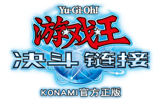 Yu-Gi-Oh! Duel Links Simplified Chinese logo by coccvo