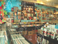 Record Store Homepage, 2013