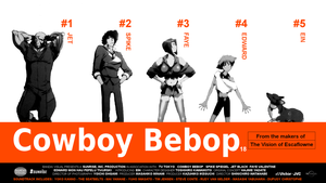 Cowboy Bebop Trainspotting by ti7503