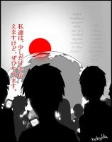 Support Japan by Agnet