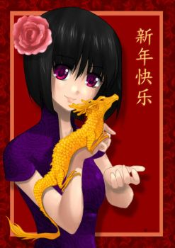 Happy Chinese New Year! by linlilian