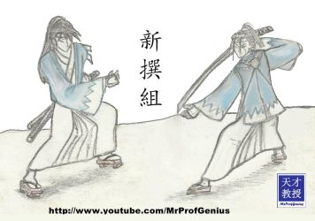 Shinsengumi in action by MrProfGenius