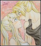 Winry and Ed by zilia-k
