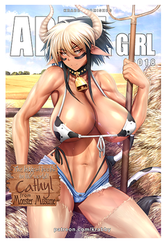 Cathyl as April Girl 2018 by Montteiro