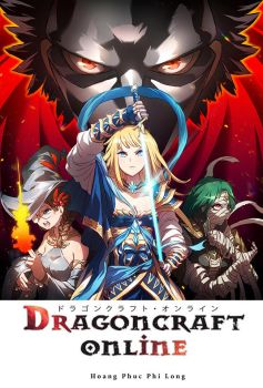 DRAGONCRAFT ONLINE - Novel Cover (coloring) by DarkHHHHHH