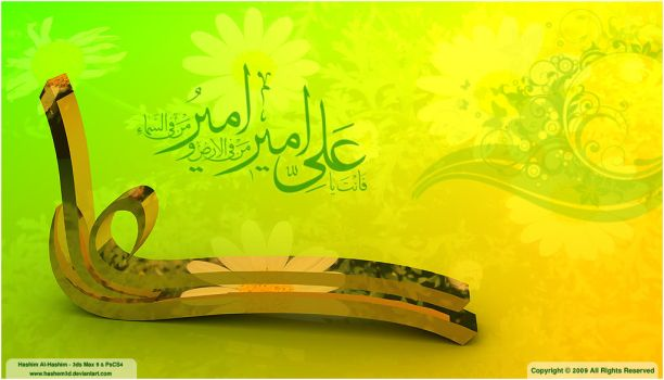 The birth of Imam Ali by hashem3d