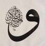 Waw by ACalligraphy