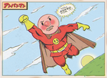 ANPANMAN by paintmarvels