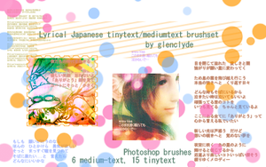 Japanese tiny text brushes by calafair