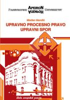 Upravno procesno pravo by dstranatic