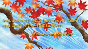 Poetry Background/Screen Saver by MHuang51491