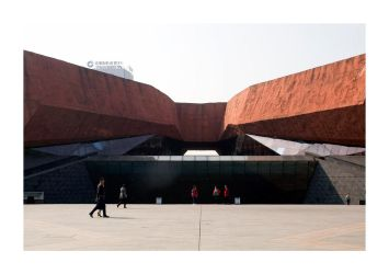 Wuhan Revolution Museum I by cb100