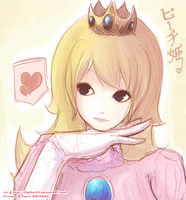 Princess Peach by DigiKat04