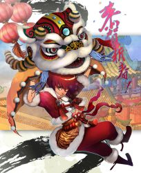 Happy chinese new year... by 13JYL