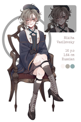 [P] Nikita by KuzoKing