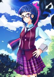 Twilight with glasses by love2eategg