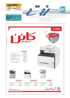 Net Magazine - jeld by vahshat