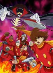another cyborg 009 by itachi1232