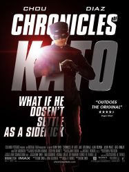 Chronicles Of Kato - Poster v2 by childlogiclabs